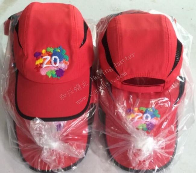 帽子厂定制香港回归20周年庆典帽子