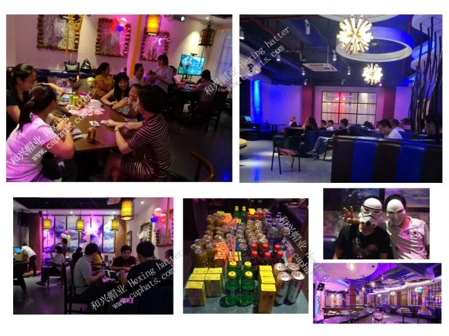 公司团建---吃喝玩乐,开心聚会!