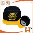 平板帽(PHX-431)