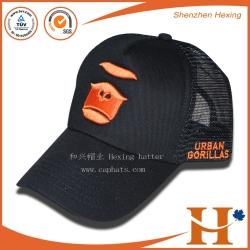网帽(MHX-287)