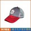 网帽(MHX-335)