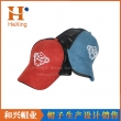 Children Hat(EHX-155)