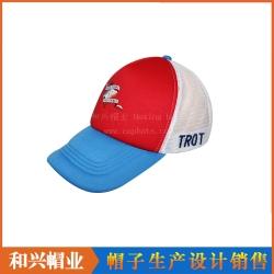 网帽(MHX-330)