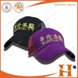 网帽(MHX-263)