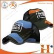 网帽(MHX-276)