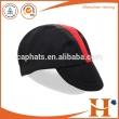 骑行帽(QHX-005)