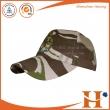 棒球帽(BHX-448)