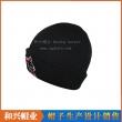 针织帽(KHX-281)