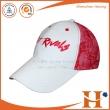 棒球帽(BHX-445)