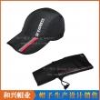 运动帽(SHX-366)