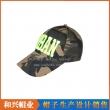 棒球帽(BHX-474)