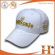 高尔夫球帽(GHX-313)