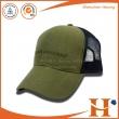 网帽(MHX-282)