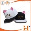 儿童帽 (EHX-146)