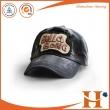 洗水帽(WHX-250)