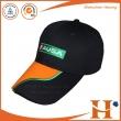 棒球帽(BHX-443)