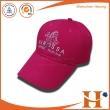棒球帽(BHX-429)