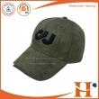运动帽(SHX-348)