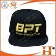 平板帽(PHX-403)