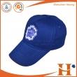 棒球帽(BHX-444)