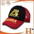 网帽(MHX-297)