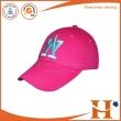 高尔夫球帽(GHX-333)