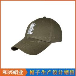 棒球帽(BHX-481)