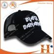 网帽(MHX-271)