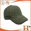 运动帽(SHX-338)