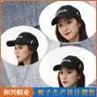 棒球帽(BHX-477)