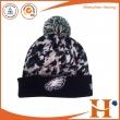 针织帽(KHX-273)
