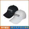 休闲帽(XHX-050)