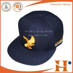 平板帽(PHX-442)