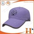 棒球帽(BHX-383)
