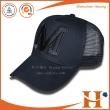 网帽(MHX-301)