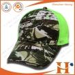 网帽(MHX-277)