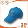棒球帽(BHX-374)