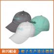 休闲帽(XHX-051)