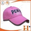 棒球帽(BHX-386)