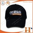 运动帽(SHX-305)