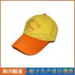 儿童帽 (EHX-156)