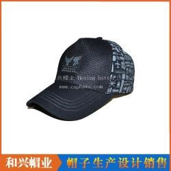 运动帽(SHX-368)