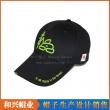 高尔夫球帽(GHX-339)
