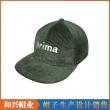 平板帽(PHX-501)