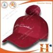 棒球帽(BHX-389)