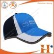 棒球帽(BHX-382)