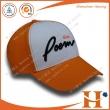 运动帽(SHX-301)