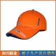 Golf Cap(GHX-340)