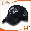 网帽(MHX-267)