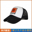 Mesh Cap(MHX-334)